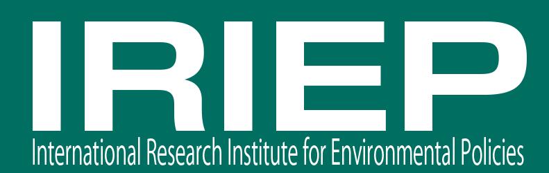 IRIEP 国際環境政策研究所